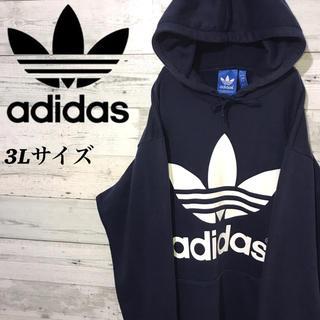 adidas - 【レア】アディダスオリジナルス☆ビッグロゴ ビッグサイズ パーカー XO 3L