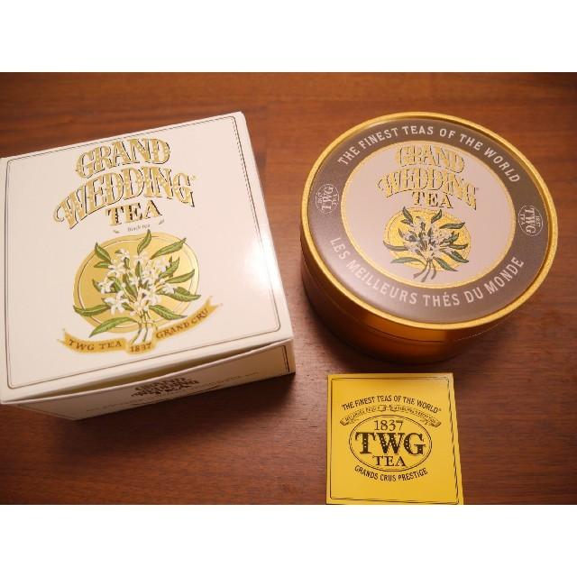 TWG シンガポール高級紅茶 グランドウェディングティ 食品/飲料/酒の飲料(茶)の商品写真