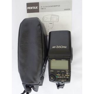 PENTAX - Pentax オートストロボ AF-360FGZ お薦め♪