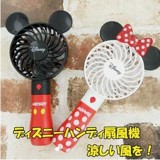 Disney - 即購入OK♡ Mickey & Minnie ハンディファン ペアセット