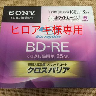 SONY BD-RE 25GB繰り返し録画