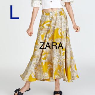 ザラ(ZARA)の【タグ付き新品】ザラ 花柄 アシンメトリー フリル  スカート(ロングスカート)
