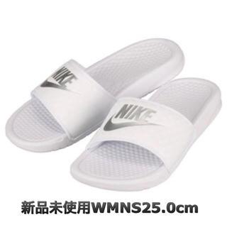 NIKE - 【新品未使用WMNS25.0cm】ナイキ ベナッシ ホワイト