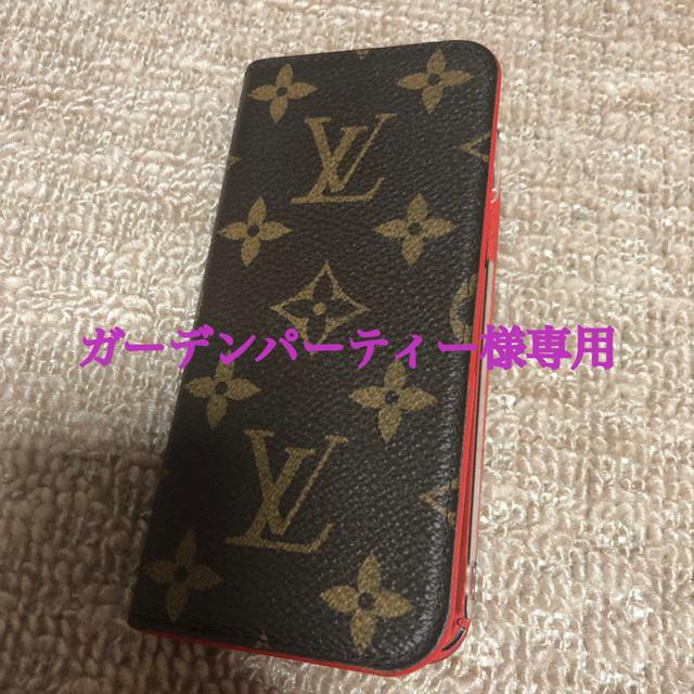 グッチ iPhone 11 Pro ケース 財布型 / ヴェルサーチ アイフォン7 ケース 財布型 8stPnn4lLF