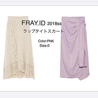 フレイアイディー(FRAY I.D)のFRAY.ID ラップタイトスカート(ロングスカート)