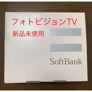 新品未使用 フルセグ9インチ ポータブルテレビ 202HW 白
