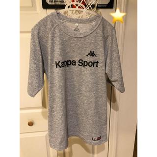 Kappa - ✳️美品 Kappa Sports DRI-release グレー プリント T