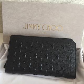 JIMMY CHOO - 新品 ジミーチュウ  カーナビー 長財布 スターエンボス