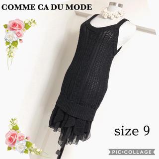 コムサデモード(COMME CA DU MODE)のコムサデモード の透け感のあるニットワンピース(9)(ひざ丈ワンピース)