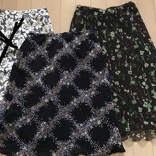 ベルメゾン(ベルメゾン)の柄物スカート膝下スカート 2枚セット キレイ系 (ひざ丈スカート)