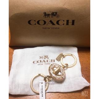 コーチ(COACH)の【新品未使用】COACH  バッグチャーム(バッグチャーム)