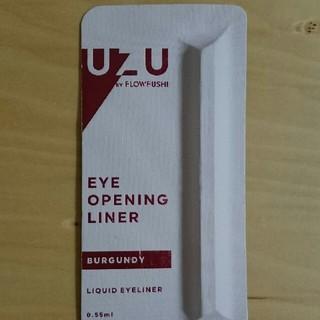 フローフシ(FLOWFUSHI)の新品 UZU アイオープニングライナー バーガンディ(アイライナー)