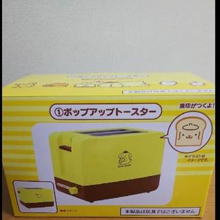 サンリオ - ポムポムプリン トースター サンリオくじ