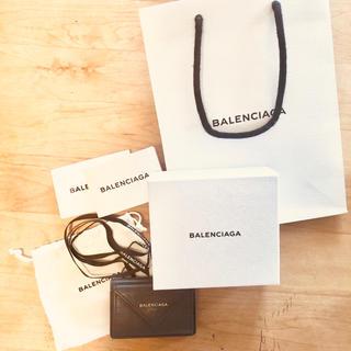 バレンシアガ(Balenciaga)の値下げ!!バレンシアガ ミニウォレット(財布)
