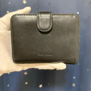 ポールスミス(Paul Smith)のポールスミス 二つ折り財布 がま口 メンズ レディース ブラック ブルー(財布)