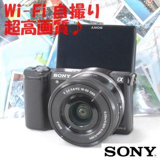 SONY - ★Wi-Fi&スマホでリモート撮影 電動ズーム★ソニー α5000