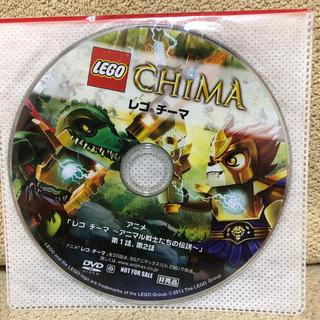 レゴ(Lego)のレゴ チーマ DVD アニメ LEGO CHIMA(アニメ)