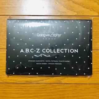 A.B.C.-Z - A.B.C-Z アクリルスタンド 新品未使用 匿名発送