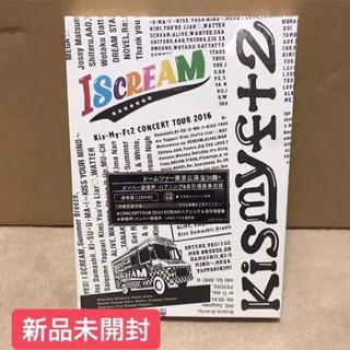 Kis-My-Ft2 - ★即購入OK★新品★キスマイ アイスクリーム 通常版 DVD