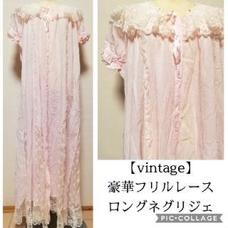 【vintage 】妖精の季節 フリフリネグリジェ