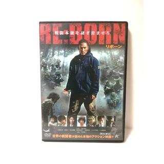 【廃盤】邦画『RE:BORN リボーン』DVD/坂口拓/斎藤工/下村勇二/美品