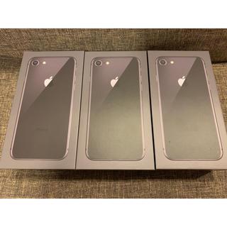 iPhone - 新品 iPhone8 simフリー 64GB 3台 ブラック ネットワーク○