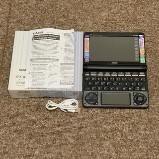 カシオ(CASIO)の電子辞書 EX word XD-N8500 カシオ(電子ブックリーダー)