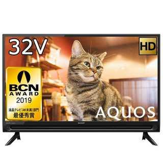 シャープ 32V型 液晶テレビ AQUOS ハイビジョン