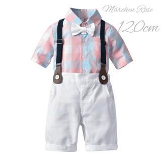 (0127)♡120♡英国風♡Yシャツ♡ボトムス♡サスペンダー♡3点セット