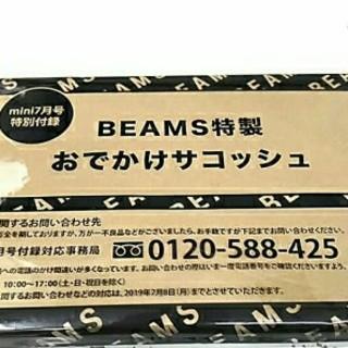 ビームス(BEAMS)の BEAMS特製おでかけサコッシュ (ファッション)