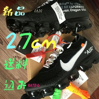OFF-WHITE - NIKE Off-White AIR VAPORMAX ヴェイパー 27cm