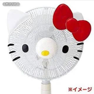 サンリオ(サンリオ)の扇風機 キティー ネットカバー 安全防止 幼児 指つめ防止  Kitty(扇風機)