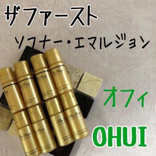 ★大人気! OHUI オフィ ザファースト ソフナー&エマルジョン 20本