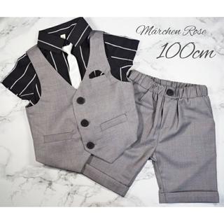 (0141)100♡キッズ♡フォーマル♡4点セット♡グレー♡スーツ♡半袖