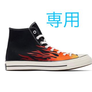 CONVERSE - converse chuck 70 hi black fire frame 28