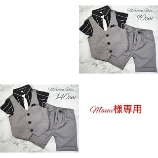(0141)140♡キッズ♡フォーマル♡4点セット♡グレー♡スーツ♡半袖