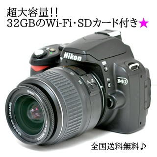 Nikon - ★Wi-Fiでスマホへ★コンパクト&簡単操作♪ニコン D40レンズセット