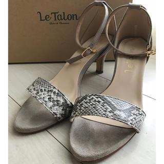 Le Talon - [3回未満使用] ルタロン サンダル ベージュ サイズ_35・22.5cm