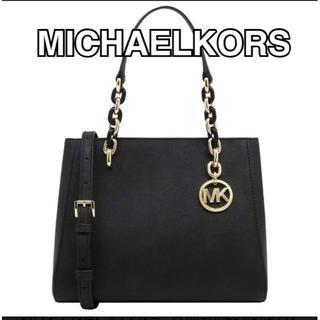 Michael Kors - 【新品】MICHAEL KORS ハンドバッグ ブラック 2way【送料無料】