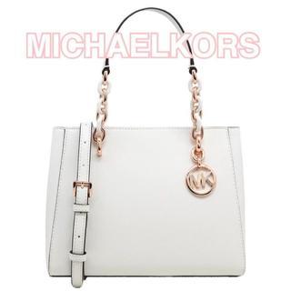 Michael Kors - 【新品】MICHAEL KORS ハンドバッグ ホワイト 2way【送料無料】