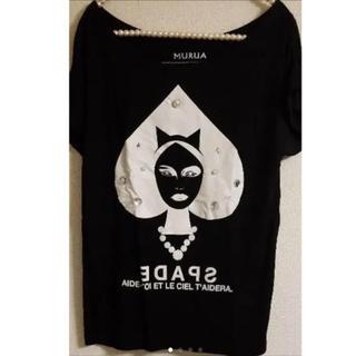 ムルーア(MURUA)のムルーア  Tシャツ(Tシャツ(半袖/袖なし))