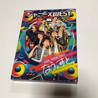 ジャニーズWEST - ジャニーズWEST LIVE TOUR 2017 なうぇすと 初回限定盤 DVD