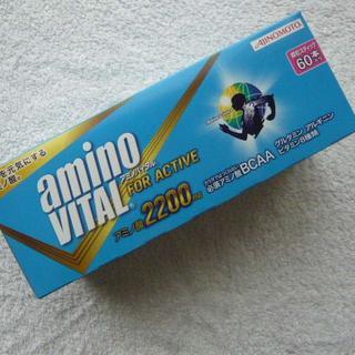 味の素 - 60本組 《アミノバイタル》 2200 箱無発送で送料無料