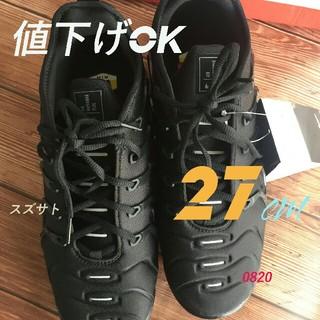 NIKE - NIKE AIR VAPORMAX PLUS 黒 27cm