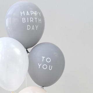 happy birthday to you バルーン グレー