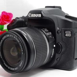 【初心者からプロまで大人気!】Canon EOS 40D レンズキット