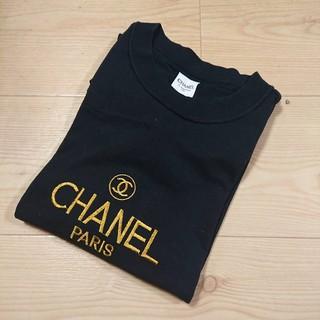 CHANEL - 【希少】vintage CHANEL シャネル ゴールド 刺繍  Tシャツ
