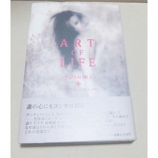 YOSHIKI ART OF LIFE 本