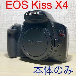 Canon EOS Kiss X4 カメラ本体のみ 完動品 キヤノン