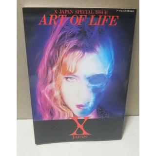 ART OF LIFE X JAPAN SPECIAL ISSUE
